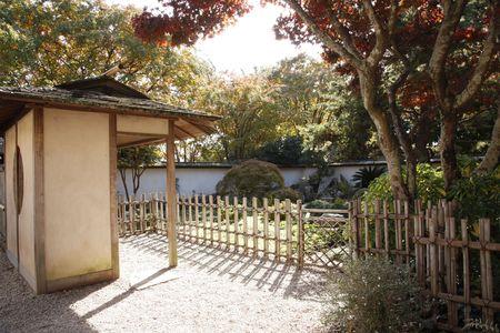 japenese: Japenese Garden Stock Photo
