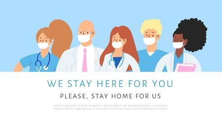 Online medical support banner,  coronavirus pandemic or disease COVID-19 quarantine concept. Doctor team in face masks informing about self protective measures, treatment and prevention. Stay home