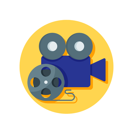 film industry: Film projector vector icon