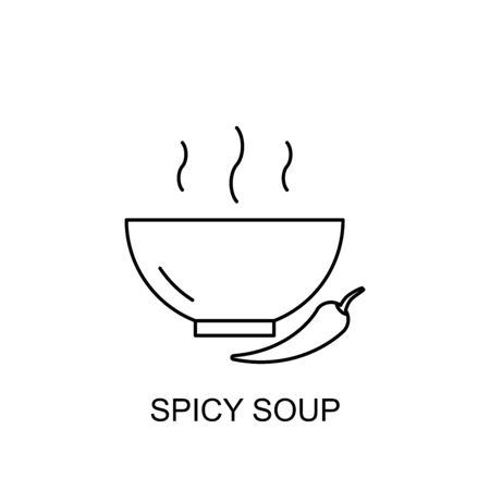 Spicy soup vector icon outline style