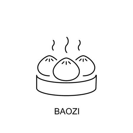Baozi vector icon outline style