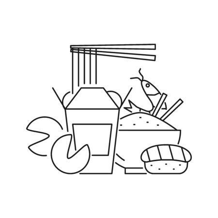 Asian food vector illustration line style Illusztráció