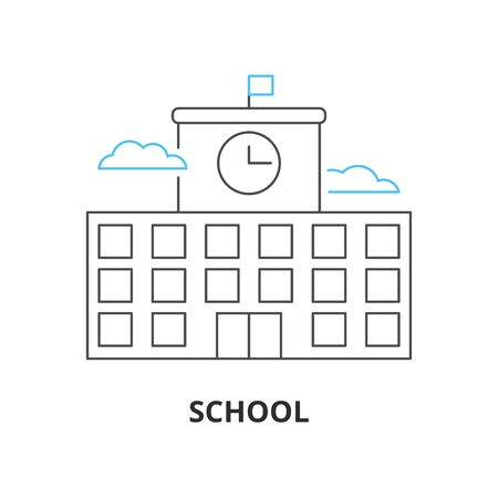 School building line vector icon