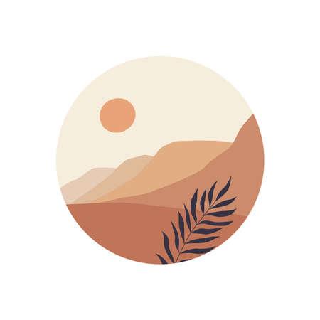 Abstract landscape illustration. Sun, mountains, nature 向量圖像