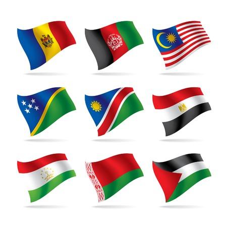 egypt flag: Vector conjunto de banderas mundo 6