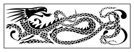 Silhouette noire de dragon décoratif Vecteurs