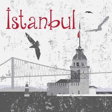 turkish ethnicity: Istanbul Maidens Tower and Bosphorus Bridge Illustration