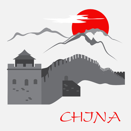 great wall of china: Great Wall of China with mountain and red sun
