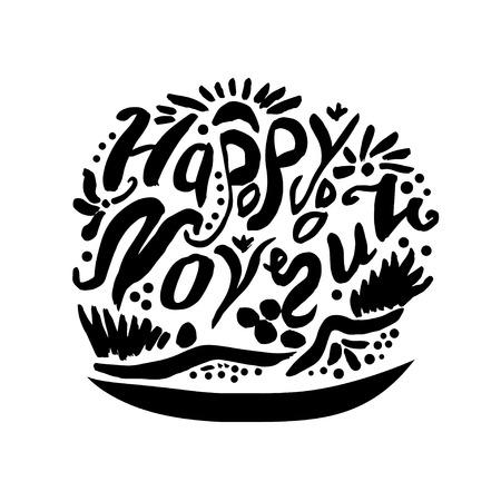 religion  herb: Novruz holiday symbols Illustration