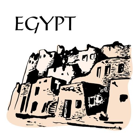 desert oasis: Old Homes In The Egyptian Desert. Town Of Siwa Oasis