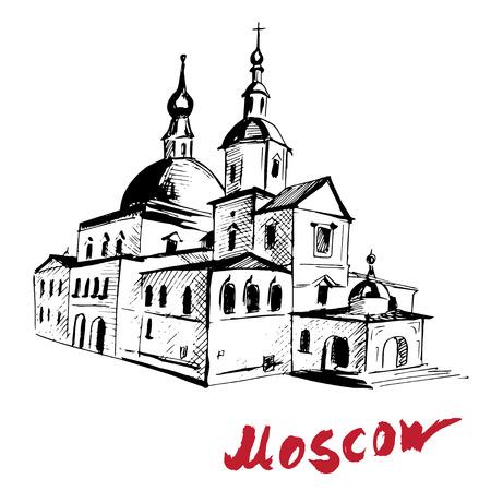 monumental: Danilov Monastery, in full Svyato-Danilov Monastery or Holy Danilov Monastery