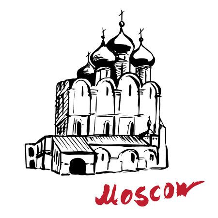 Novodevichy Convent, also known as Bogoroditse-Smolensky Monastery