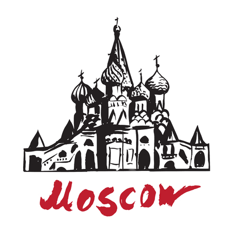 monumental: Saint Basils Cathedral - Moscow Illustration
