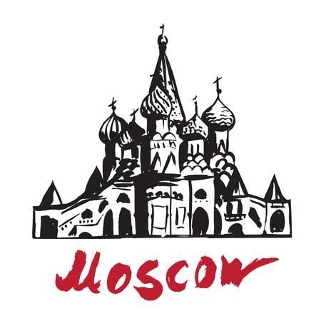 basil's: Saint Basils Cathedral - Moscow Illustration