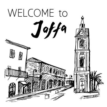 place of worship: Jaffa old clock tower - Israel
