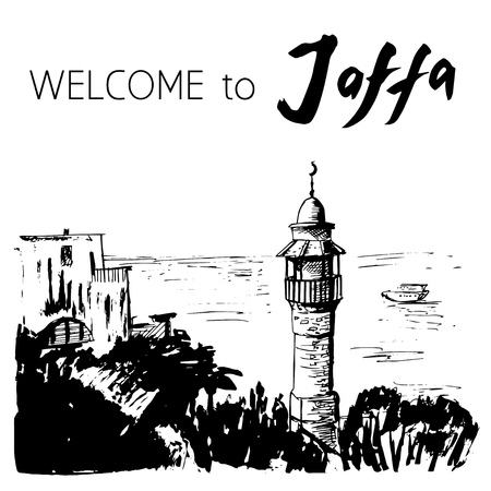 port: El Bahar Mosque - Old Jaffa port Illustration