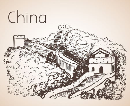 great wall of china: Great Wall - China attraction. Sketch. Isolated on white background Illustration