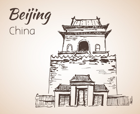 bell tower: Bell Tower - China attraction. Sketch. Isolated on white background Illustration