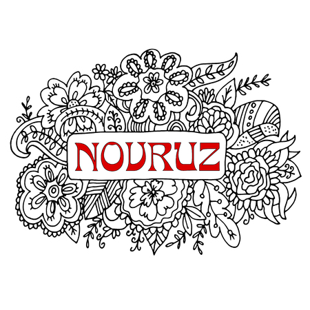 Novruz frame with flowers and leafs. Isolated on white background