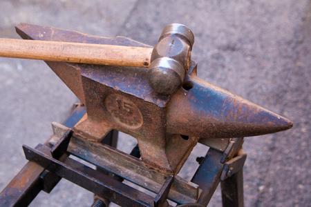 blacksmith hummer