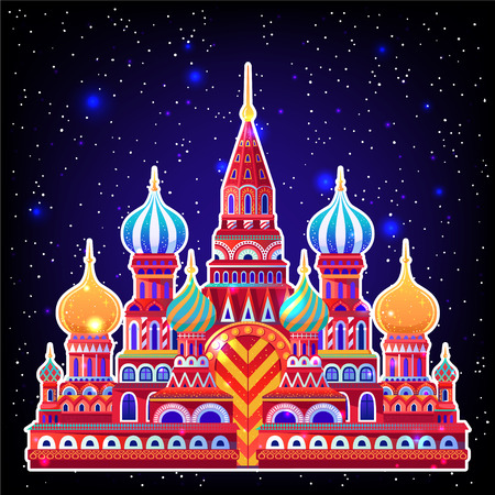 Beautiful colorful Cathedral. Nutcracker story, winter fairy tale. Vector illustration. Merry Christmas!