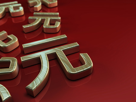 renminbi: 3D illustration with chinese renminbi symbol on red background Stock Photo