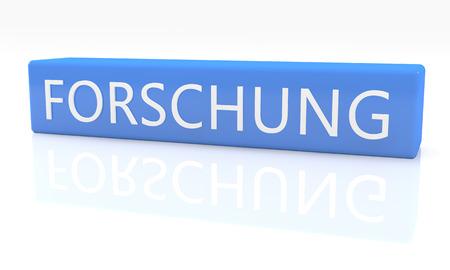 metodo cientifico: Forschung - palabra alemana para la investigaci�n - 3d caja azul con el texto en �l en el fondo blanco con la reflexi�n Foto de archivo