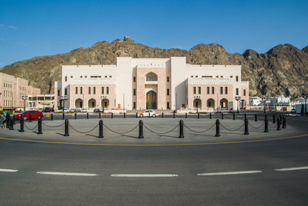 muttrah: Muscat, oman. Municipal building Stock Photo