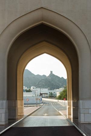 oman: Mascat, Oman. Landscape