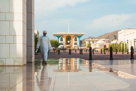 Muscat, Oman sultan Palace