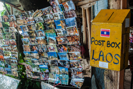 postbox: Last postbox from Laos