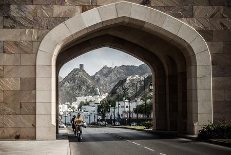 oman: Landscape from Muscat, Oman
