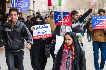 manifestation: Esfahan, Iran - February 2016 - Annual Revolution day manifestation on the street of Esfahan for celebrate Islamic republic. Iran, 2016