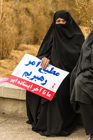 esfahan: Esfahan, Iran - February 2016 - Annual Revolution day manifestation on the street of Esfahan for celebrate Islamic republic. Iran, 2016