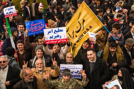 manifest: Esfahan, Iran - February 2016 - Annual Revolution day manifestation on the street of Esfahan for celebrate Islamic republic. Iran, 2016