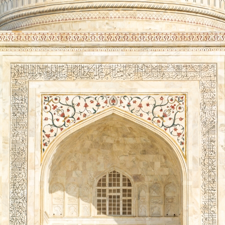 Taj Mahal building details at agra,Uttar Pradesh,india photo