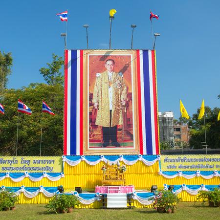 adulyadej: CHIANG MAI, THAILAND - DECEMBER 4:The large portrait of Thai King Bhumibol Adulyadej on December 4, 2014 in Chiang Mai, Thailand