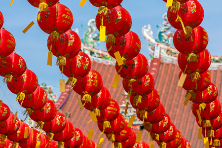 Chinese New Year Red And Yellow Paper Lanterns In Kuan Yin Temple Penang Malaysia