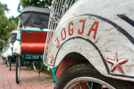 YOGYAKARTA: Trishaws in the street of Yogyakarta, Indonesia