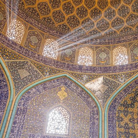 isfahan: Isfahan, Iran - December 13, 2015: Sheikh Lotfollah Mosque at Naqhsh-e Jahan Square in Isfahan, Iran. Interior view Editorial
