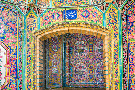 shiraz: Oriental ornaments from Nasir al-Mulk mosque, Shiraz, Iran Editorial