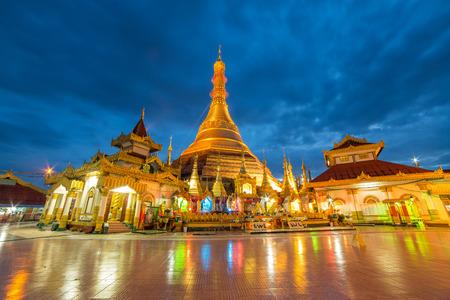 Kyaik Tan Lan or Kyaikthanlan Pagoda in Mawlamyine, Mon State, Myanmar Stok Fotoğraf