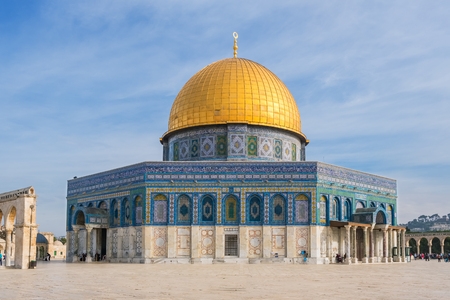Mosque of Al-aqsa or Dome of the Rock in Jerusalem, Israel