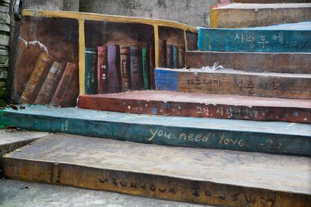 Street Mural Steps Standard-Bild