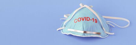 medical mask to protect against covid-19 virus, coronavirus concept