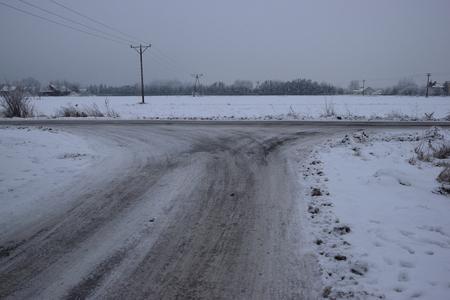 cruce de caminos: Winter Crossroad