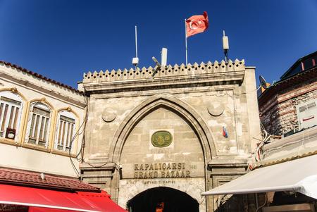 Grand Bazaar, main gate, Istanbul, Turkey Stok Fotoğraf