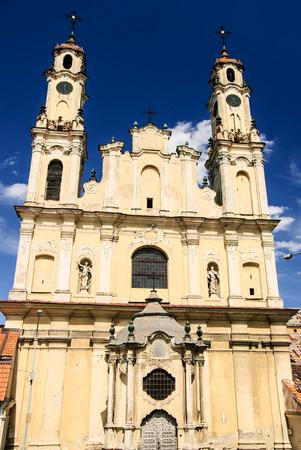 Magnificent rococo church of Ascension, Vilnius, Lithuania Stok Fotoğraf