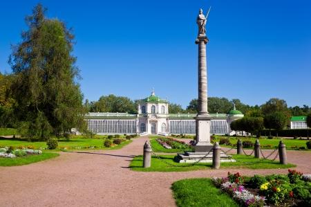kuskovo: Colonna with a statue of Minerva and orangerie  Kuskovo estate, Moscow, Russia Editorial