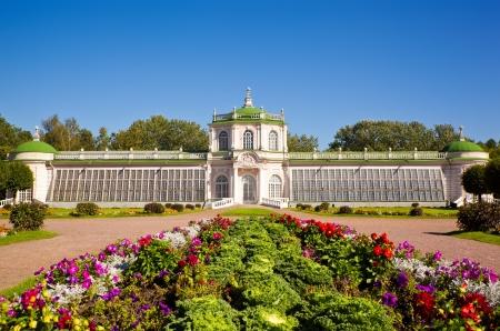kuskovo: Orangerie Pavilion at the museum-estate Kuskovo, Moscow, Russia